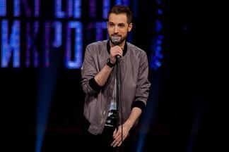 Андрей Бебуришвили: «Открытый микрофон» – это смешной, свежий и честный проект»!