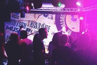 «Funny Duck»: pub для людей. Танцуем под живую музыку