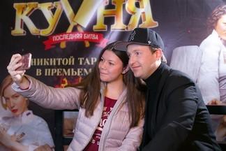Екатеринбург увидел фильм «Кухня. Последняя битва» раньше всех в стране