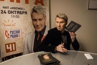 Николай Басков в Екатеринбурге. Что думает артист о Ельцин центре, каким будет его шоу и что на личном?