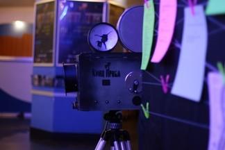Знак «бесконечность»: на «КиноПробе» покажут 88 фильмов из разных точек мира