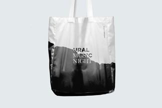 Фестиваль Ural Music Night рассказал первые секреты и презентовал новый фирменный стиль