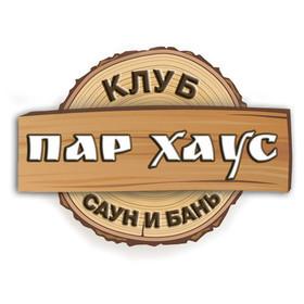 """В Екатеринбурге стартанул новый проект """"Parhouse"""""""