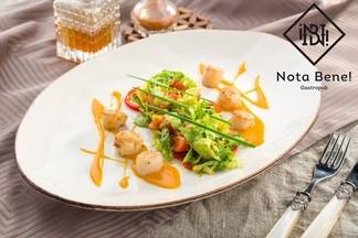 Гастротур в «Nota bene!»: пробуем кухни разных стран мира