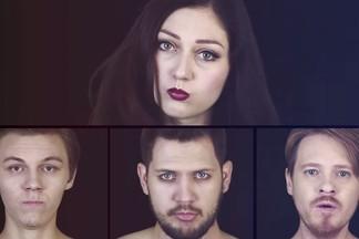 Спели Dota 2: группа из Екатеринбурга исполнила тему из популярной игры