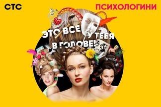 Софья Каштанова: если мне дают советы, я послушаю, а потом сделаю, как захочу.