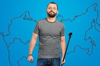 Новый выпуск шоу «Комик в городе» будет посвящен Екатеринбургу