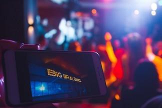 Новый эпицентр музыкальной тусовки Урала. «BiG Ural Band» – бар, который мы ждали