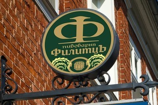 Как в Баварии: пробуем настоящее пенное от столетней уральско-немецкой пивоварни в баре «Филитцъ»