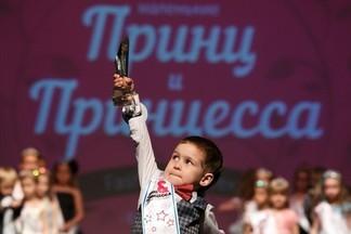 Конкурс «Маленькие мистер и мисс России 2017» объявил кастинг!