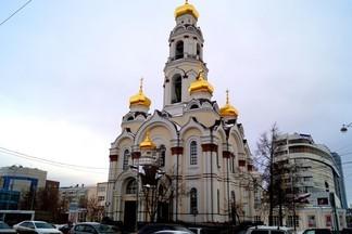 Узнать настроение горожан и прикоснуться к звездной славе – где в Екатеринбурге культурно прогуляться?