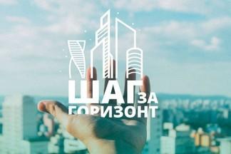В эти выходные пройдет III Всероссийский форум молодых лидеров YouLead