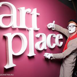 Artplace 07.10.17
