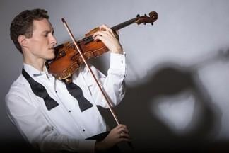 Чешскому музыканту вернули скрипку, которую изъяли на таможне в Кольцово