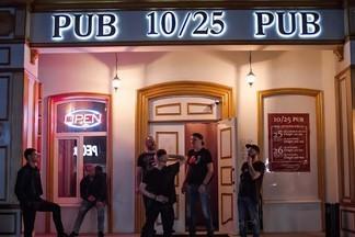 Жаркий, крутой, свой: классика по будням, рок по выходным в  новом «10/25 PUB»