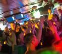 «GORPOM PARTY» в art-club «Подвал», фото № 112