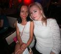 «GORPOM PARTY» в art-club «Подвал», фото № 85