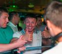 «GORPOM PARTY» в art-club «Подвал», фото № 6