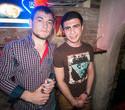 «GORPOM PARTY» в art-club «Подвал», фото № 88
