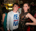 «GORPOM PARTY» в art-club «Подвал», фото № 72