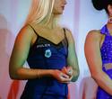 Шестой Чемпионат Урала по Женскому Стриптизу, фото № 164