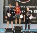 Открытый Чемпионат по грэпплингу (UWW), фото № 24