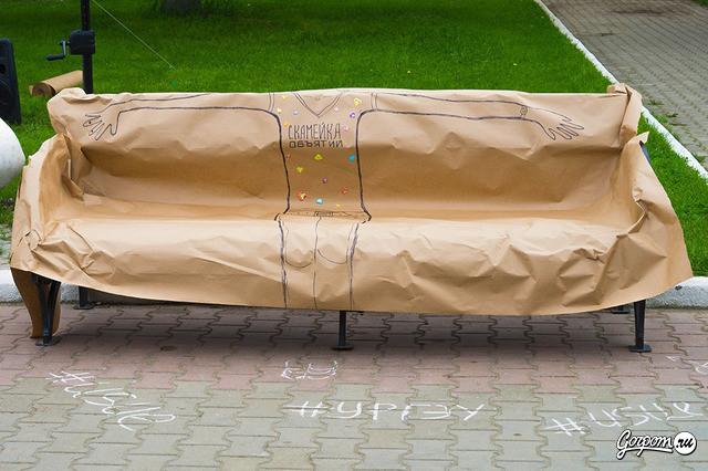 Фестиваль барбекю в ЦПКиО Им. Маяковского, фото № 1