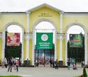 Фестиваль барбекю в ЦПКиО Им. Маяковского, фото № 33
