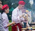 Фестиваль барбекю в ЦПКиО Им. Маяковского, фото № 28