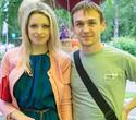 Фестиваль барбекю в ЦПКиО Им. Маяковского, фото № 47