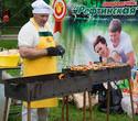 Фестиваль барбекю в ЦПКиО Им. Маяковского, фото № 2
