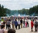 Фестиваль барбекю в ЦПКиО Им. Маяковского, фото № 34