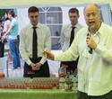 Фестиваль барбекю в ЦПКиО Им. Маяковского, фото № 42