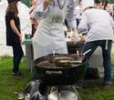 Фестиваль барбекю в ЦПКиО Им. Маяковского, фото № 59