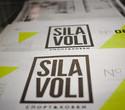 Благотворительный йога-фестиваль в ТЦ SILA VOLI, фото № 13