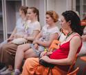 Благотворительный йога-фестиваль в ТЦ SILA VOLI, фото № 86