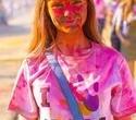 Фестиваль красок Холи-Фест, фото № 65