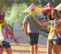 Фестиваль красок Холи-Фест, фото № 94