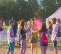 Фестиваль красок Холи-Фест, фото № 103