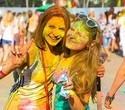 Фестиваль красок Холи-Фест, фото № 102