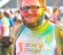 Фестиваль красок Холи-Фест, фото № 9