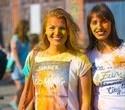 Фестиваль красок Холи-Фест, фото № 85