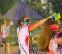 Фестиваль красок Холи-Фест, фото № 118