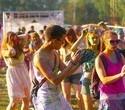 Фестиваль красок Холи-Фест, фото № 107