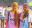 Фестиваль красок Холи-Фест, фото № 125