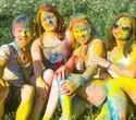 Фестиваль красок Холи-Фест, фото № 41