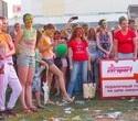 Фестиваль красок Холи-Фест, фото № 64
