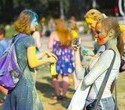 Фестиваль красок Холи-Фест, фото № 8