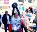 """POWER MIX с профессиональным фитнес клубом """"TRAINIG GYM"""", фото № 240"""