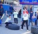 """POWER MIX с профессиональным фитнес клубом """"TRAINIG GYM"""", фото № 231"""